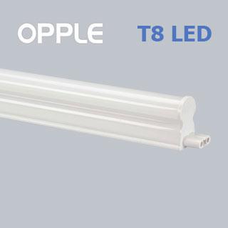 Opple LED Batten T8 8W 700lm 3000K (60cm )