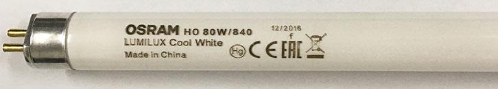 OSRAM LUMILUX T5 COOL WHITE HO 80W//840